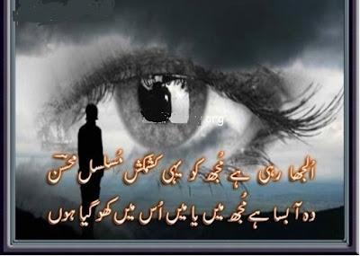 Romatnic Poerty,2 line urdu poetry romantic,romantic poetry in urdu