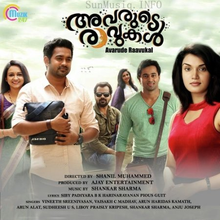 Image Result For Alamara Malayalam Full Movie Watch Online