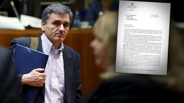 Τα 4 σημεία που καίνε την κυβέρνηση στην επιστολή υποταγής