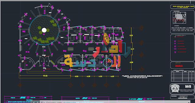 تحميل ملف أوتوكاد لــ مشروع مستشفى مركز الرعاية الصحية الأولية التخصصي dwg