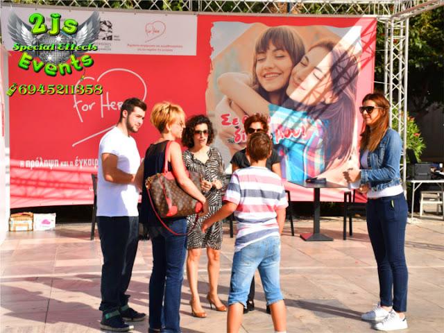 ΣΥΡΟΣ ΕΝΗΜΕΡΩΣΗ ΓΙΑ ΤΟΝ ΚΑΡΚΙΝΟ ΤΟΥ ΜΑΣΤΟΥ DJ ΣΥΡΟΣ SYROS2JS EVENTS
