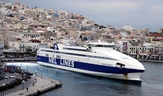 Γνωστό πλοίο βγαίνει σε πλειστηριασμό την Τετάρτη για 6,5 εκατ. ευρώ