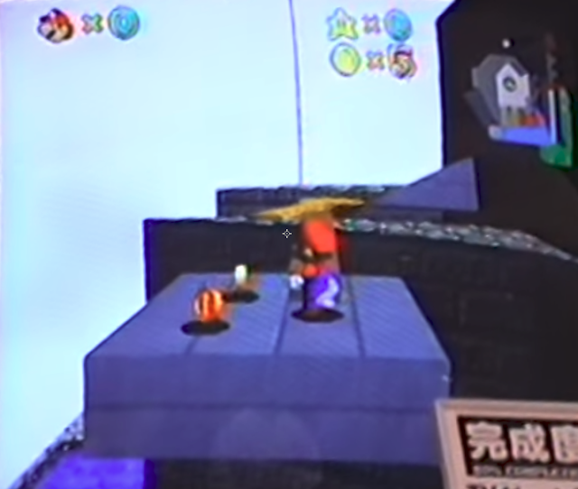 Mario after crossing the collapsing bridge in an early version of Whomp's Fortress.