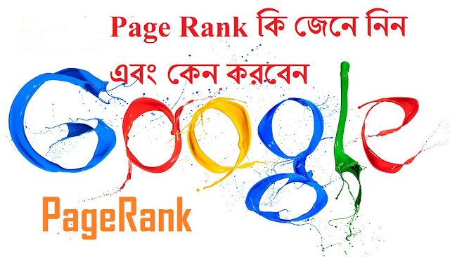 how to rank youtube videos on first page,rank,how to rank youtube video,on page seo,amazon product rank,seo,rank #1 page,ahrefs rank,google rank,how to rank youtube videos,domain rank,page,off page seo bangla,accelerated mobile pages,ranking,on page optimization,search engine optimization,fb page,seo bangla,pages,video seo - how to rank fast page in youtube(2019),google,web pages load quickly