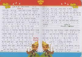 lagu anak dalam bahasa inggirs