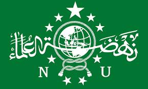 Mengapa Harus Ikut Organisasi Aswaja NU?