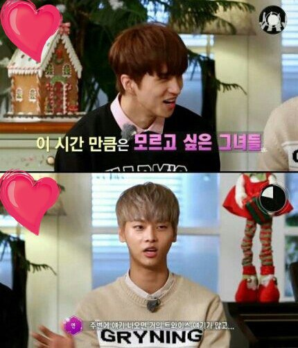 jungkook nayeon dating