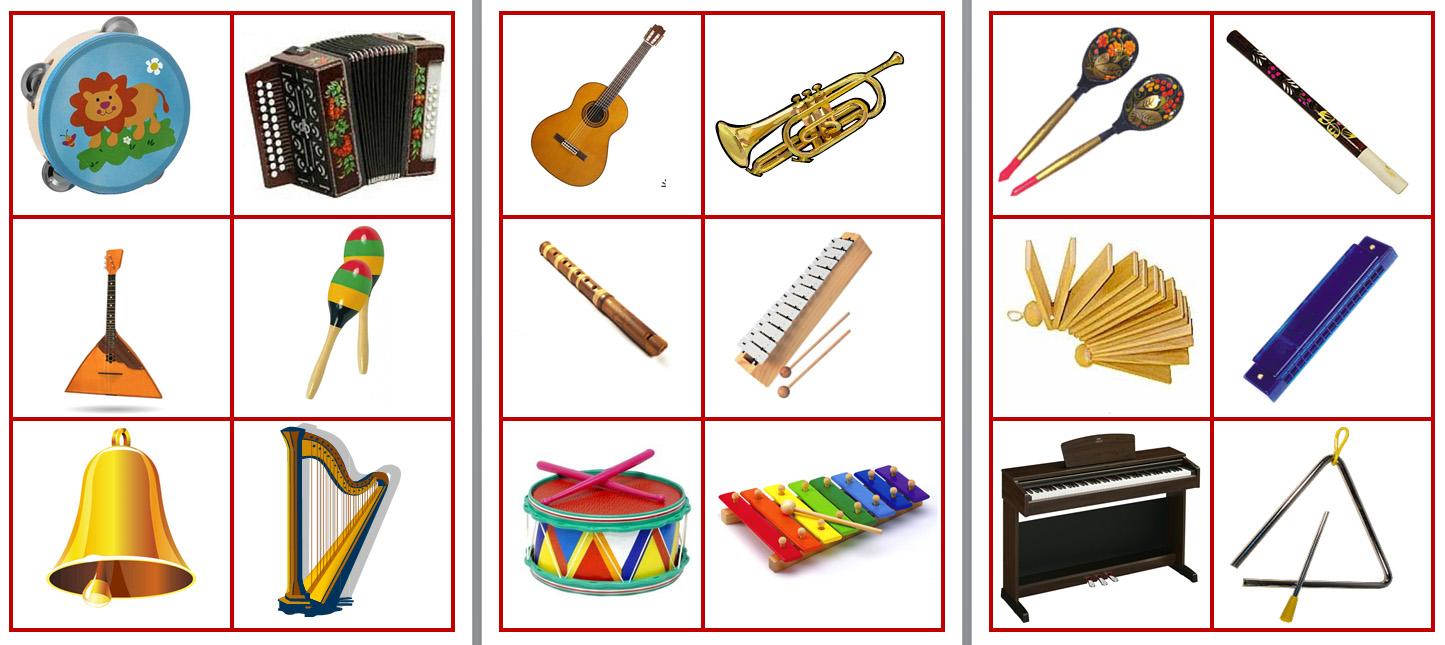 Картинки муз инструментов для детского сада