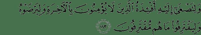Surat Al-An'am Ayat 113