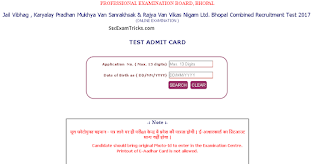 MPPEB Jail Vibhag Admit card