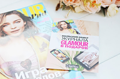 Glamour Bag №6 Июнь 2016/www.gronskaya.com