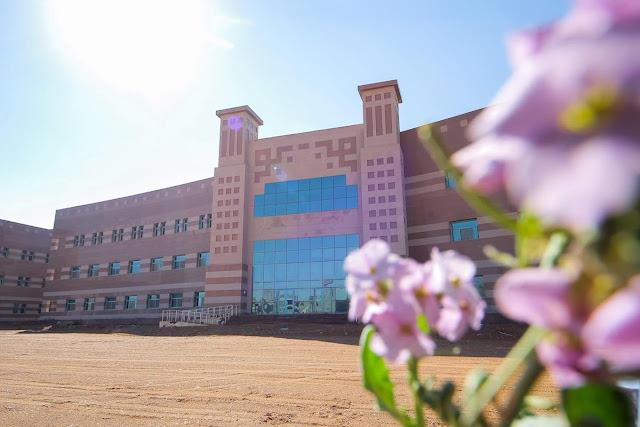 Beasiswa Kuliah S1 (Sarjana) di Universitas Al-Jauf, Arab Saudi 2019