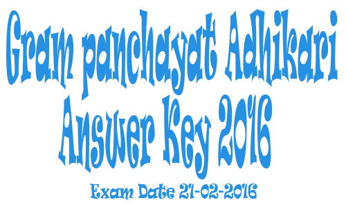 Gram Panchayat Adhikari Answer Key