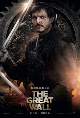 The Great Wall Movie Poster 5