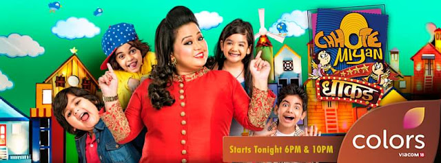 'Chhote Miyan Dhakad' Wiki in Hindi on Colors TV Cast,Judges,Host,Promo,Song,Telecast