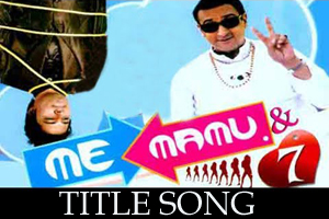 Me Mamu And Seven (Title Song)