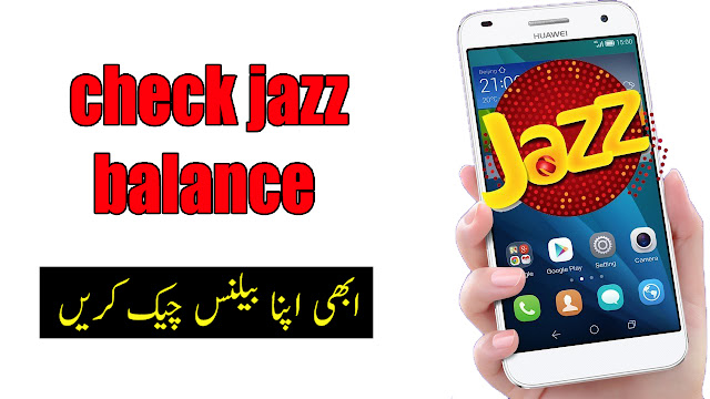 https://www.boldpakistani.com/2018/10/how-to-check-jazz-balance.html