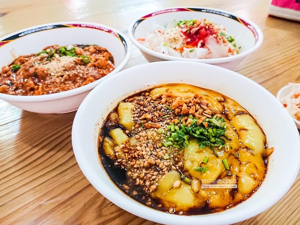 中和華新街美食,緬甸街小吃,中和美食,滇城雲南美食