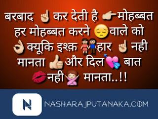 best_attitude_status