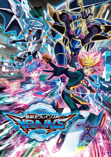Yu-Gi-Oh! Vrains Episode 1 Subtitle Indonesia