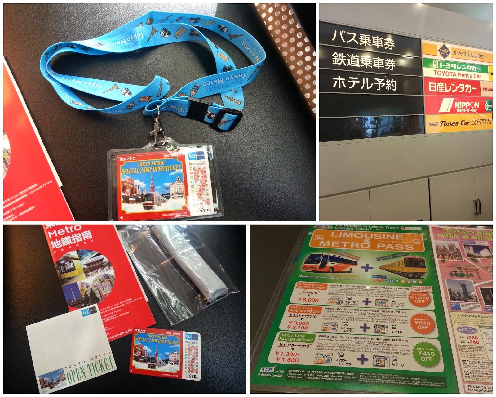 莎莎醬: 【2013東京小旅行】一切都很順利,就事半功倍。平安夜~耶誕快樂!