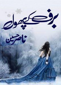 Baraf Ke Phool Novel Complete By Nasir Hussain