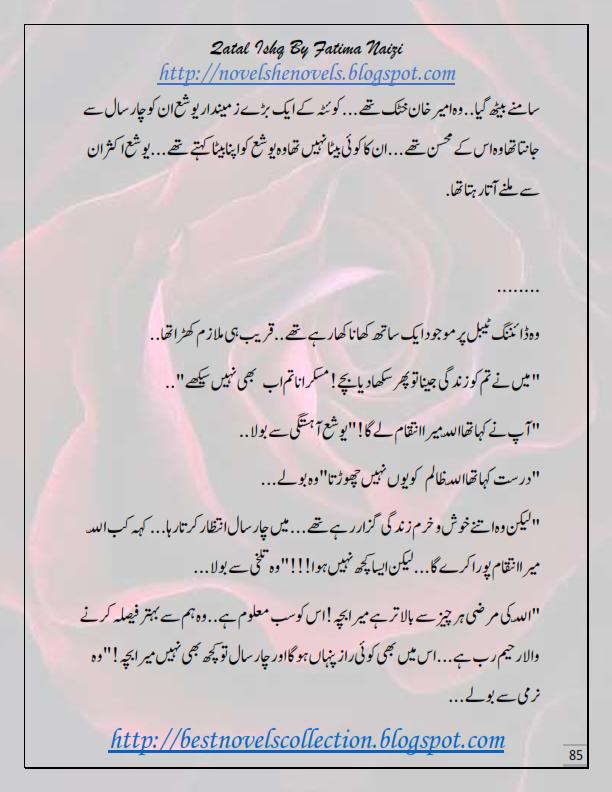 Qatil Ishq By Fatima Naizi Complete Kidnapping Based Urdu