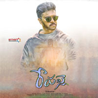 Repalle (2017) Telugu Movie Audio CD Front Covers, Posters, Pictures, Pics, Images, Photos, Wallpapers