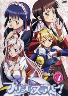 Princess Lover!_(12/12)_+especiales_(3/3)_(Mf)_(190 a 230 mb)