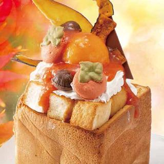 秋の収穫祭!秋めくハニトー【柿ソース添え】