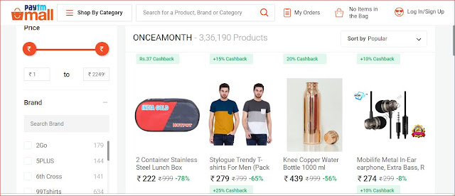 Paytm Loot Lo Offer Rs.200 Cashback on Rs.299
