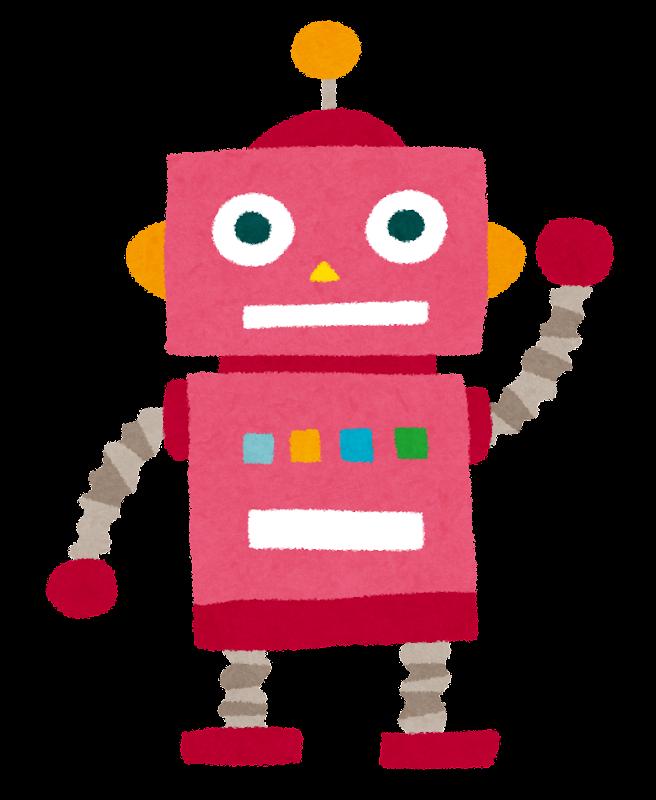 いろいろな色のオモチャのロボットのイラスト かわいいフリー素材集