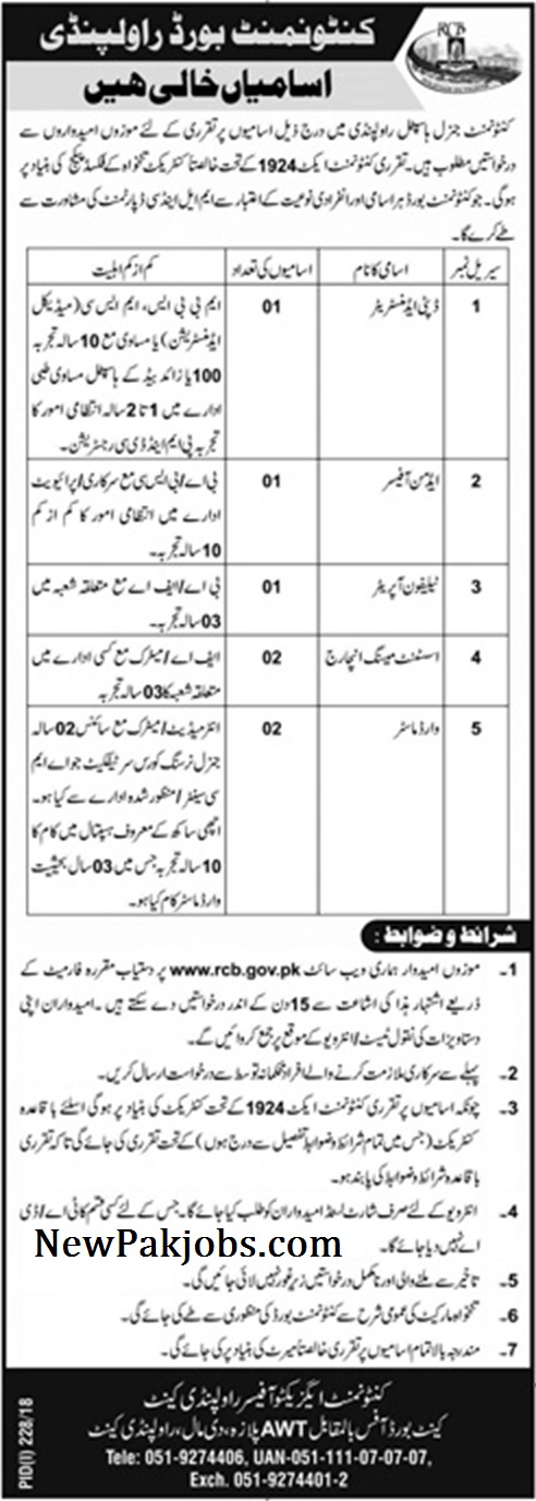 Application Form www.rcb.gov.pk