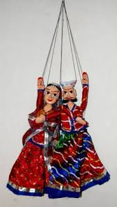 PUPPETRY- THE TRADITIONAL FOLK THEATRICAL FORM OF INDIA