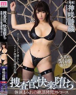MIDE-410 Investigator, Capstone Torture Full Course KamiSaki Shiori