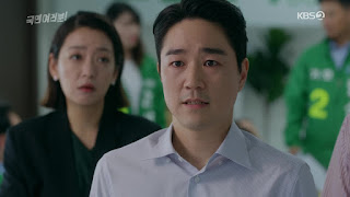 Sinopsis My Fellow Citizens Episode 23 - 24