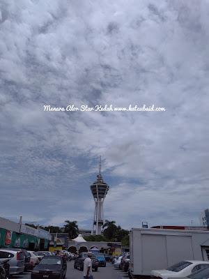 Pekan Rabu, Alor Star Kedah