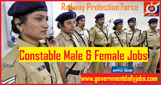 RPF Recruitment 2018 RRB Constable process for 8624 Vacancy