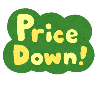 「Price Down!」のイラスト文字