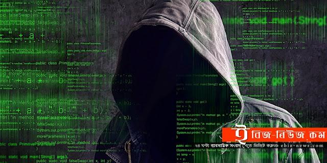 Cyber আক্রমণ থেকে রক্ষা পেতে করণীয়