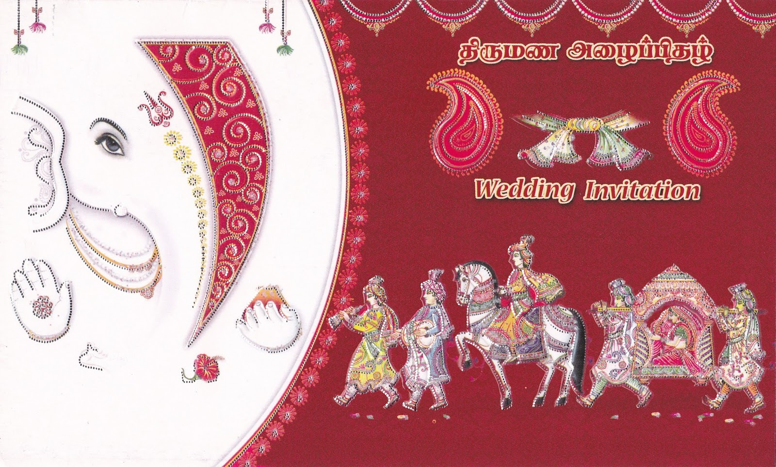 Wedding Card ~ RK Graphics