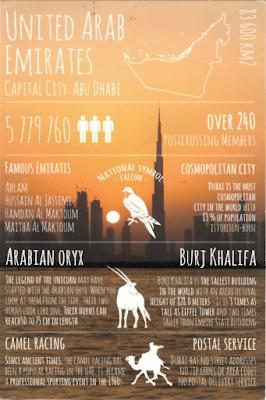 GF UAE