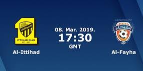 اون لاين مشاهدة مباراة الاتحاد والفيحاء بث مباشر 8-3-2019 الدوري السعودي اليوم بدون تقطيع
