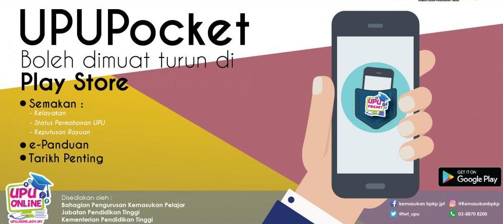 Applikasi UPU Pocket Online untuk pelajar lepasan SPM dan STPM mencari kursus di IPTA