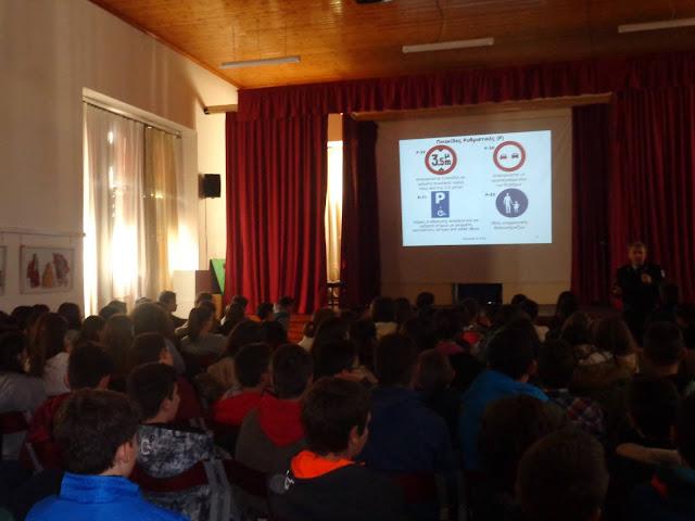 Συνεχίζονται οι εκπαιδευτικές παρουσιάσεις της Τροχαίας σε μαθητές σχολείων της Θεσπρωτίας για την Οδική Ασφάλεια