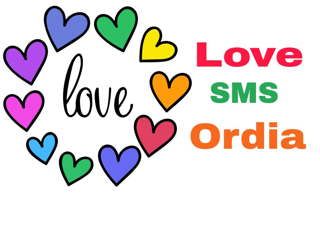 Odia love sms- Best Ordia Love SMS And Sayri collection in 2019