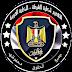 الإعـلان عن قبول دفعة جديدة بالكليات والمعاهد العسكرية دفعة أكتوبر 2018