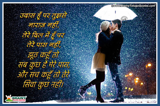 best romantic shayari image,beautiful shayari on love,heart touching love shayari,hindi love shayari for girlfriend,Touching hindi love shayari sms collection in hindi,love sms in hindi,sad shayari on love,hindi sms love, love message in hindi,shayari for love,Love Status in Hindi,Read Love Shayari in Hindi, New & Best Love Shayari with image, Love Shayari facebook whatsapp status, Latest Love Shayari in hindi font, Top Love Shayari of 2018