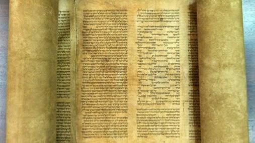Manuscrito de la Torá vendido en Francia