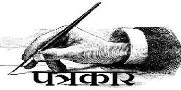 patrkaro-ke-virudh-darj-huye-muqdmo-ke-virodh-me-patrkaar-sangthan-aakroshit